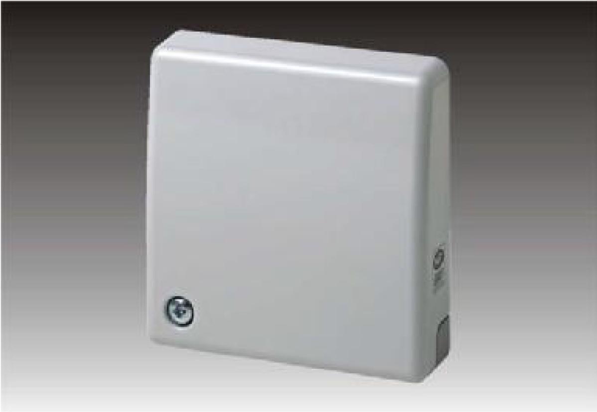 alam Sensors and Detectors